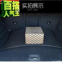 汽车后备箱储物箱车载折叠箱收纳箱车内防水置物箱车用家用整理箱