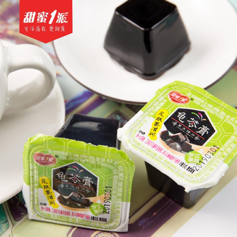 甜蜜1派果冻红豆味原味休闲龟苓膏
