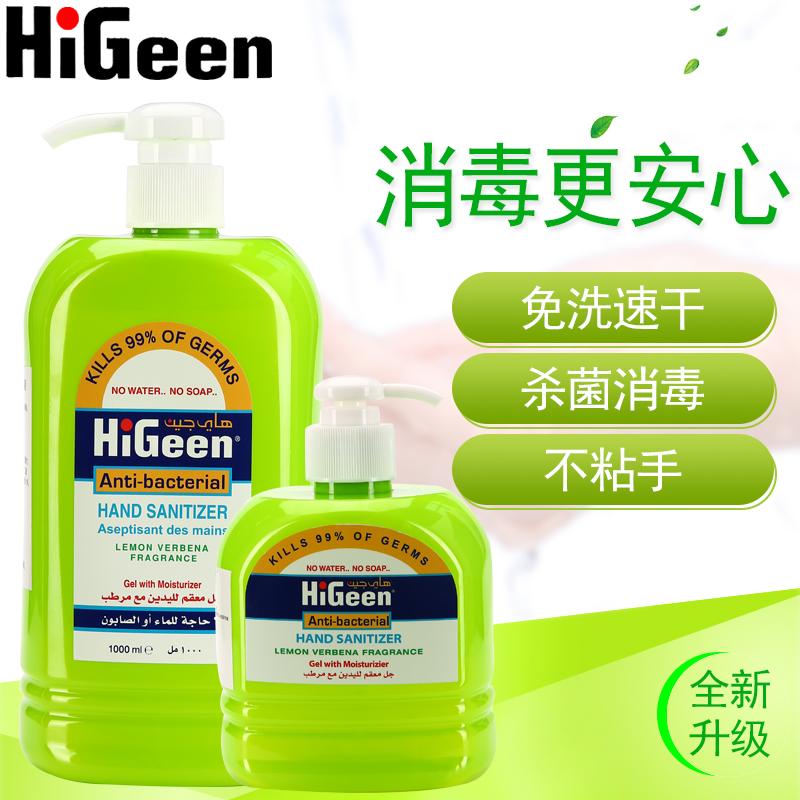 Kaku household Harbin clean sterilization sterilization pressing fast drying household import Hand Wash Gel