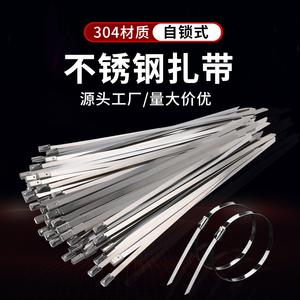 304不锈钢扎带自锁79MM电线桥架金属扎带室外抗氧化船用束线绑带