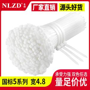 国标5系列5*200尼龙扎带自锁式塑料固定器强力捆扎线束带大号超长