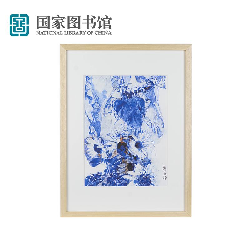 国家图书馆中信美术馆艺术家限量签名版画康蕾花间词10收藏艺术品