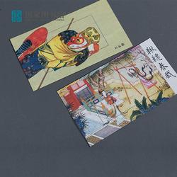 中国国家图书馆古风礼物秋千春戏/孙悟空藏书票文艺书签礼品学生