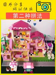 兼容乐高积木女孩子拼装城堡系列6公主梦8益智女生10玩具12岁以上
