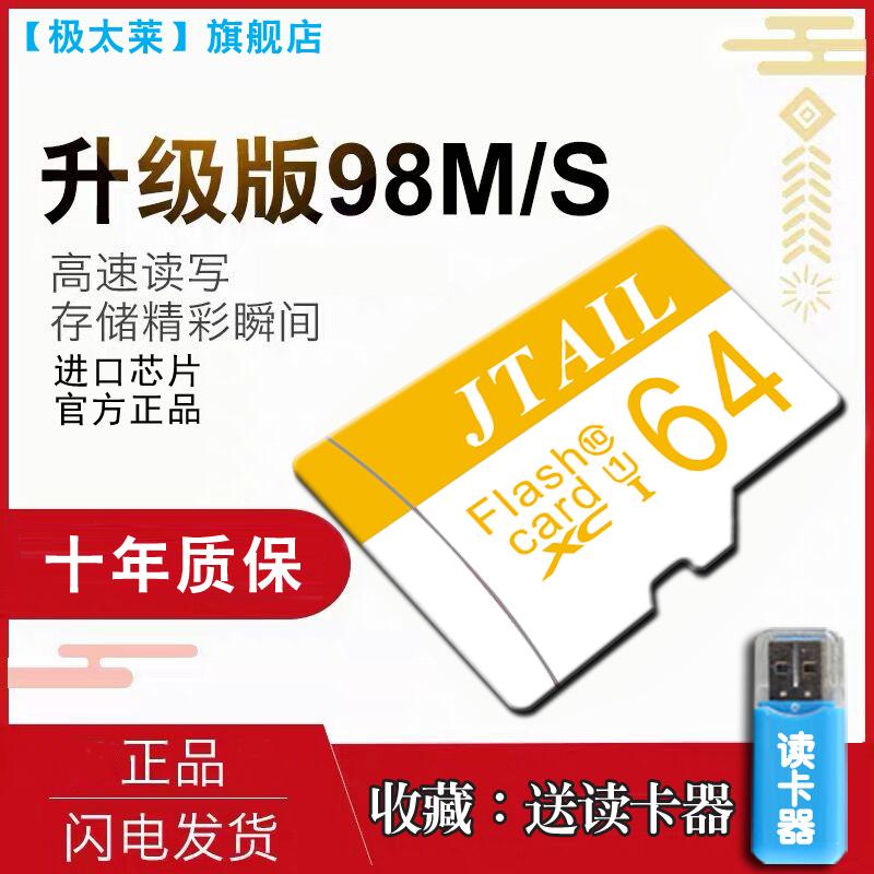 Флеш карты / Жесткие диски Артикул 614780339351