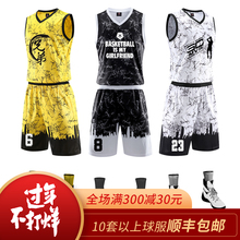 Camouflage basketball suit men's customized college students' game training vest printed No. Basketball Jersey team kit women