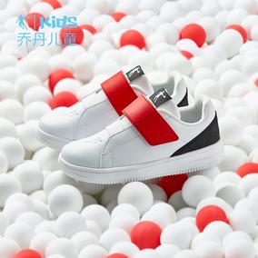 乔丹童装官方旗舰店小童小学生童鞋
