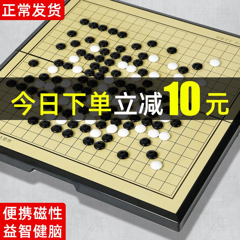 Китайские шашки Артикул 616128198214