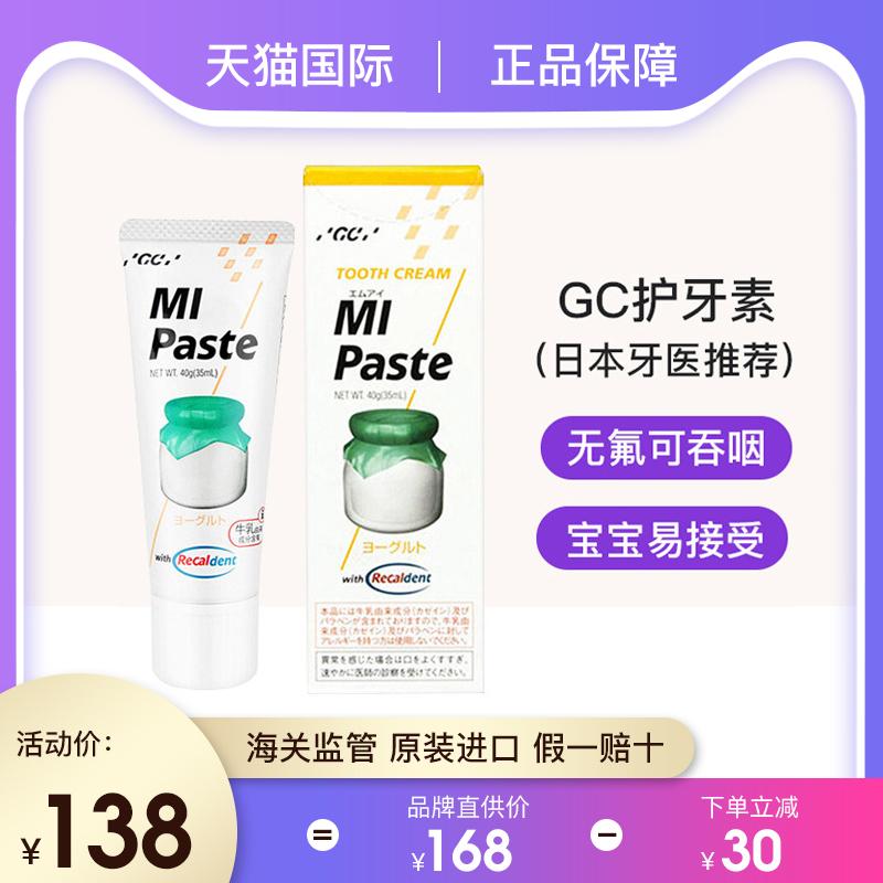 Мусс для чистки зубов Артикул 616103785268
