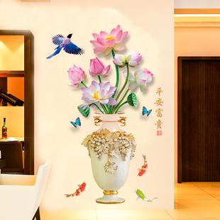 3D立体墙贴墙壁贴画墙纸自粘中国风卧室客厅玄关背景墙面装饰贴纸