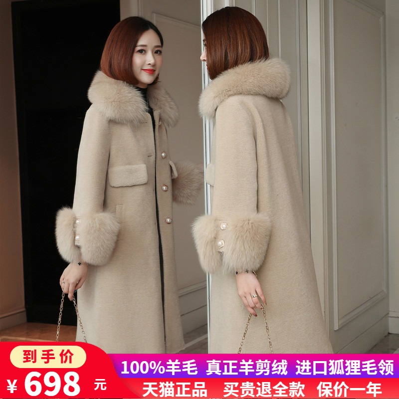 2019 new winter sheep sheared fur coat female fox fur collar granular wool fur integrated coat medium length