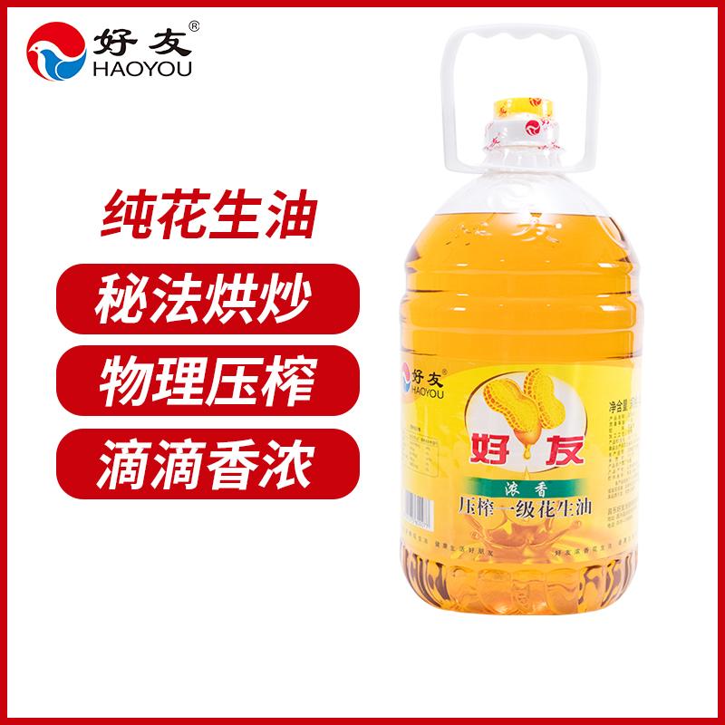 Good friend Gufa small pressed peanut oil 4L Luzhou flavor first class barrel household health seasoning oil edible oil