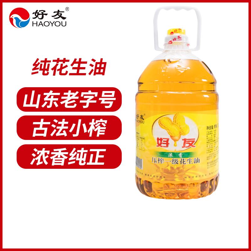 古法小榨5升一级花生油自榨纯正花生油5l自榨食用桶装家用特香型