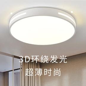 北欧简约led吸顶灯超薄现代大气客厅灯卧室灯阳台过道走廊感应灯