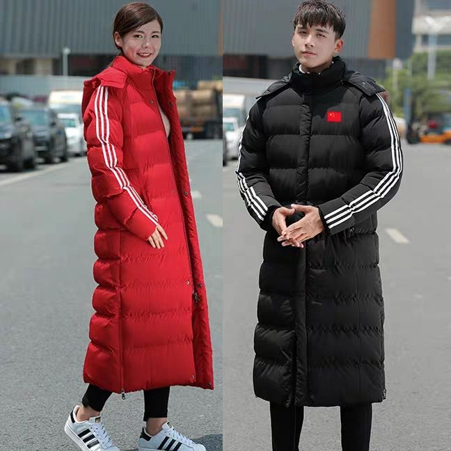 Sports cotton coat mens long womens national team winter outdoor training down over the knee