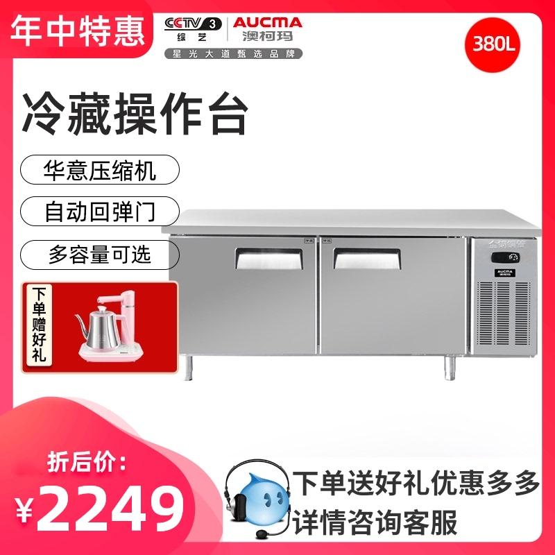 Промышленные кухонные электроприборы Артикул 606006116427