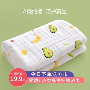 领5元券购买纯棉纱布超柔吸水新生儿盖毯浴巾