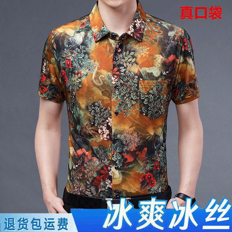 中國代購|中國批發-ibuy99|衬衫男|夏季新款冰丝手感短袖衬衫男士丝滑衬衣韩版潮流印花半袖花衬衫男