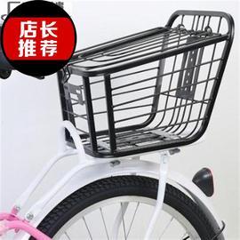 货架车筐学生书包篮加粗特大后置菜篮后座篓自行车框筐x 后车个性图片