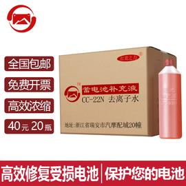 红荒之力电池补充液电池修复液CC-22N叉车蓄电池电解液电瓶蒸馏水图片