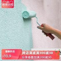 乳胶漆室内家用彩色小桶内墙改色墙面翻新自刷涂料墙漆灰白色环保