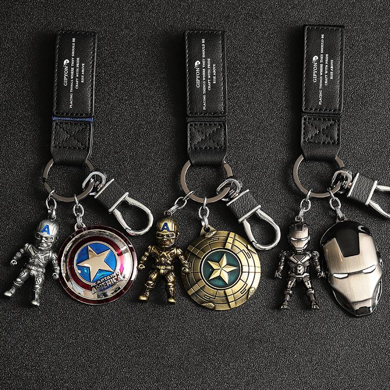 11月08日最新优惠复联4美队盾牌钢铁蝙蝠汽车钥匙扣