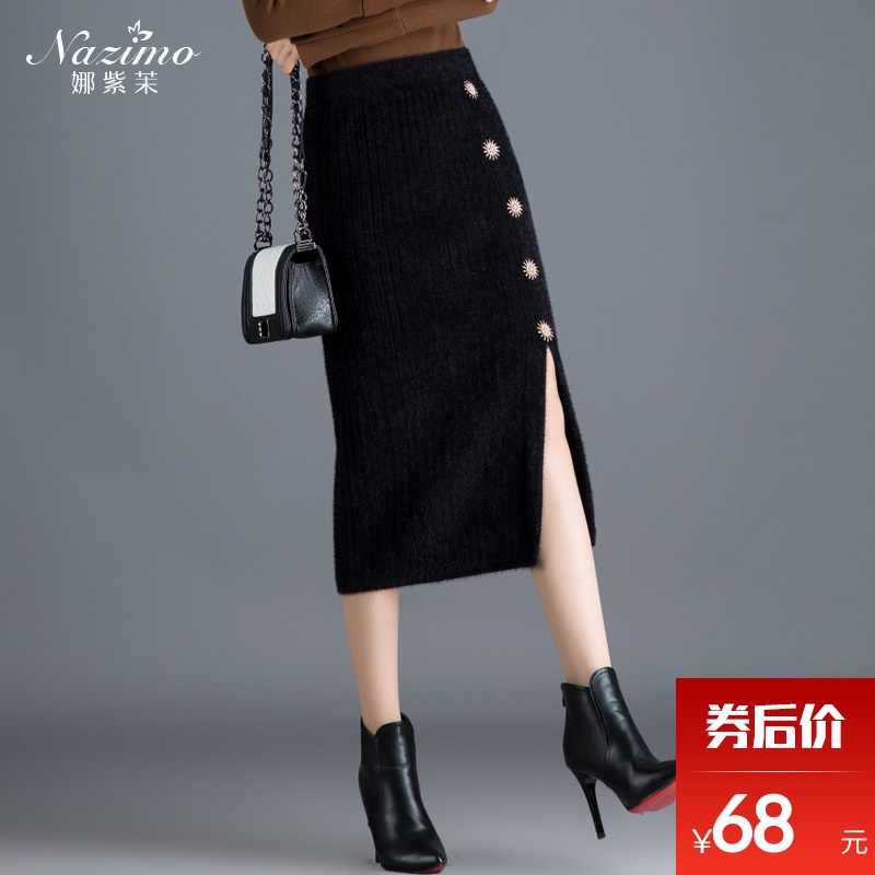 水貂绒半身裙子秋冬女高腰针织加厚黑色包臀裙中长款一步毛线冬裙