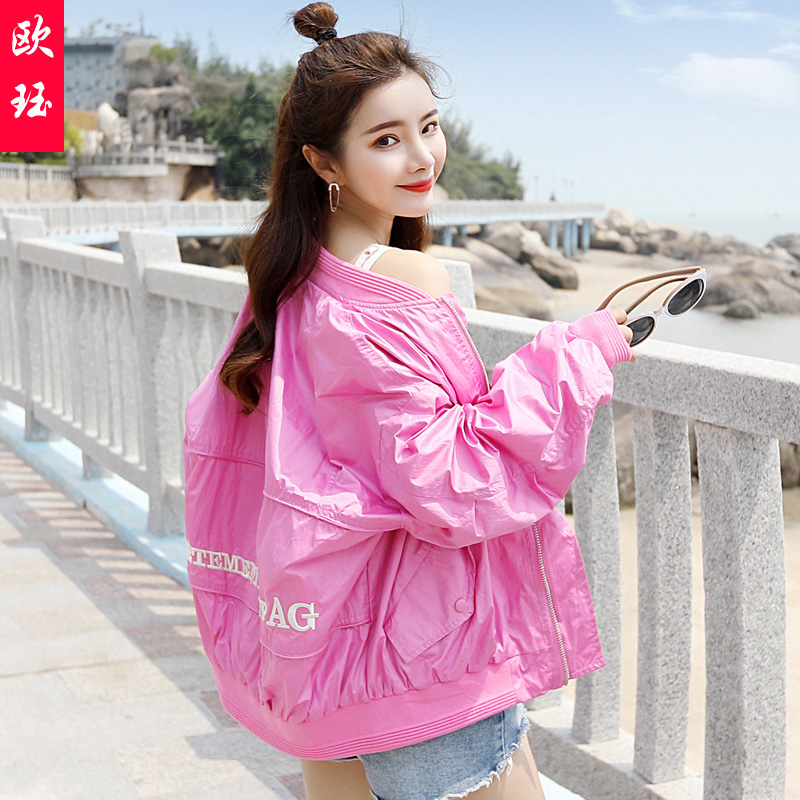 2020 spring new Korean casual baseball suit womens trend loose and versatile embroidered jacket small short coat