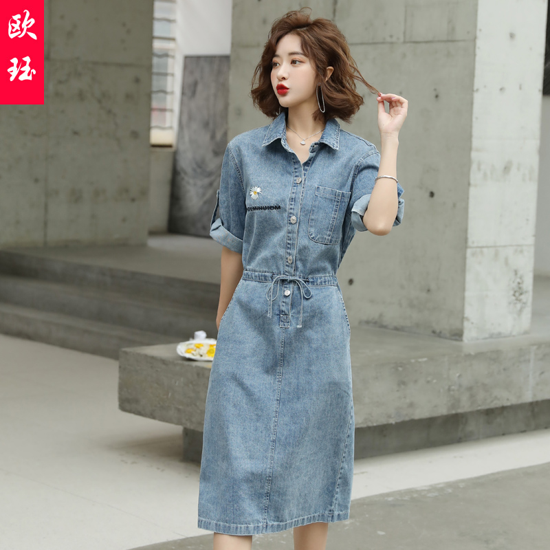 Summer 2020 new denim one-piece suit womens Korean quarter pants straight tube show thin tooling temperament one-piece