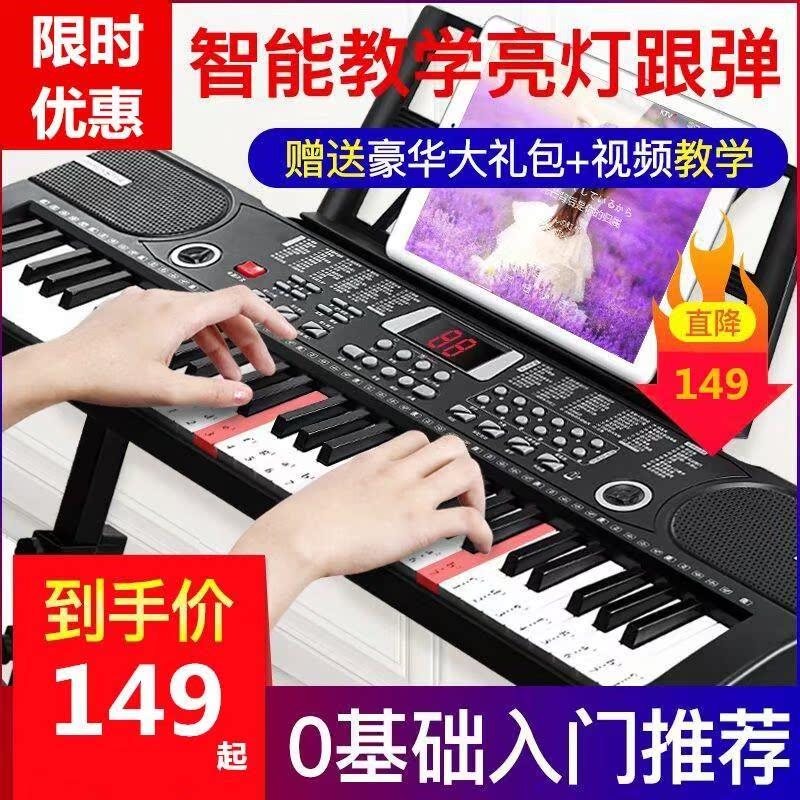 10月18日最新优惠仿钢琴键61电子数码钢琴专业成人儿童初学培养孩子兴趣爱好特长