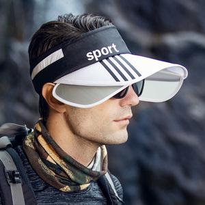 遮阳帽男士夏季防晒空顶帽子户外骑车遮脸登山钓鱼防紫外线太阳帽