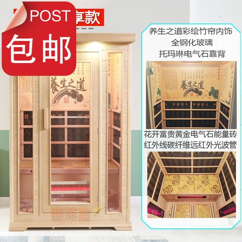 Korean new upgraded steam room, tourmaline family sauna room, multi-functional special C color physiotherapy and beauty salon