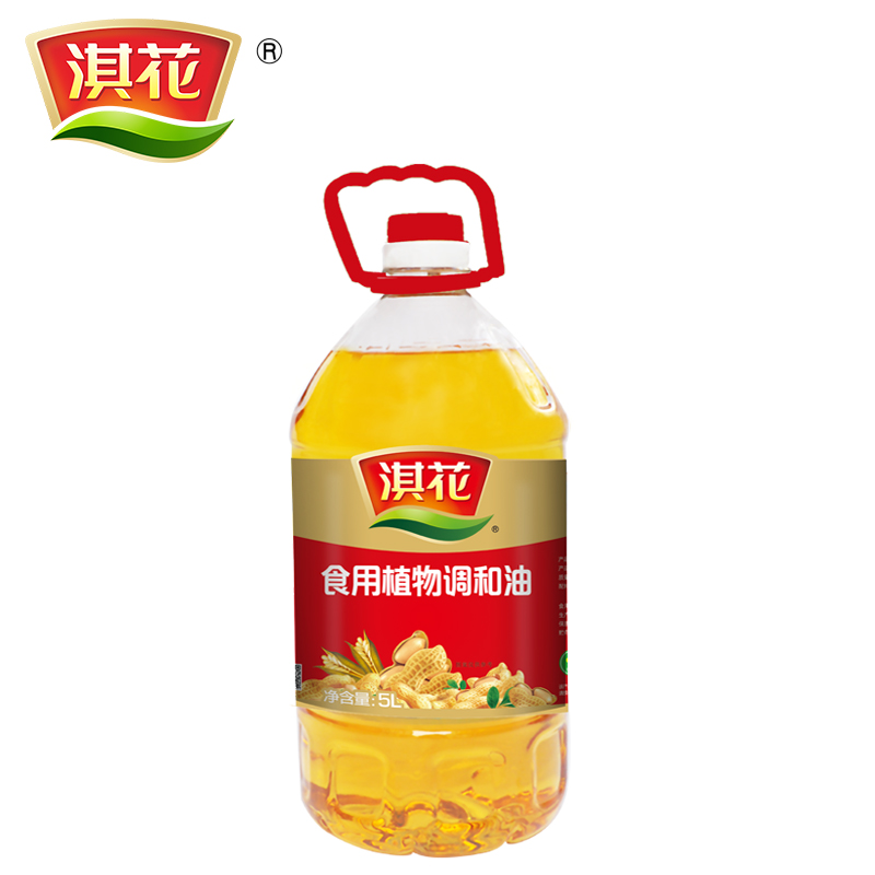 Qihua thick fragrant edible vegetable blending oil domestic cooking edible domestic oil barrel 5L