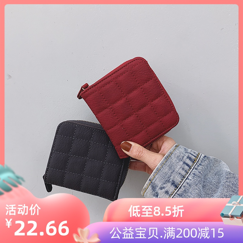Pocket girl small and simple personality retro Korean Plaid Wallet Zipper Wallet cute zero purse student short
