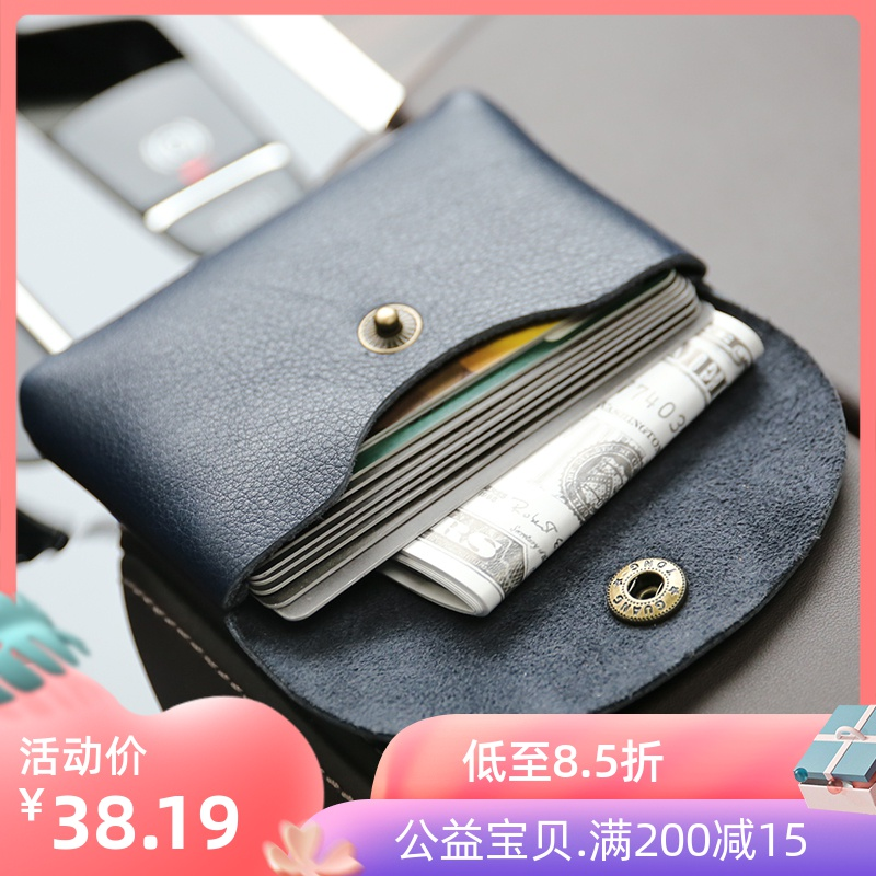 Card bag female small and simple personality retro man hand made Soft Leather Mini change purse coin bag business card bag fashion