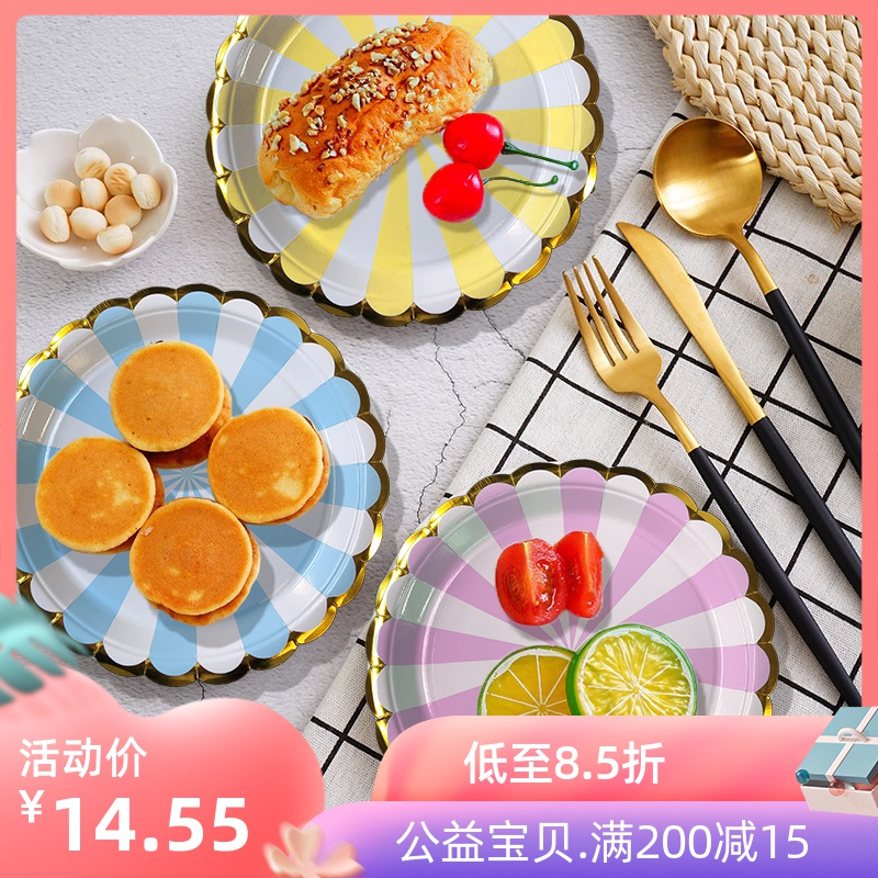 Picnic disposable plate ins paper plate tableware Paper Wedding dessert birthday cake cup annual party party party