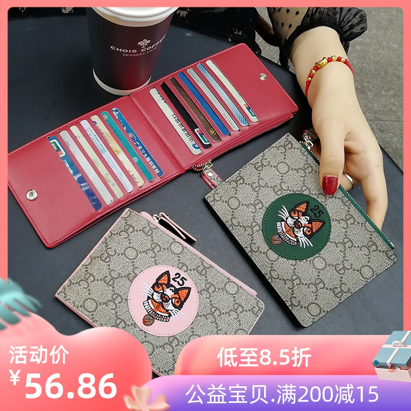 Small and simple card bag womens personality retro Korea keaido card zero wallet one large capacity ins tide