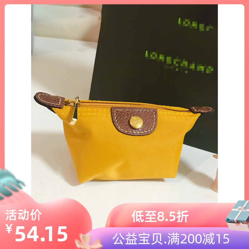 Card bag female small and simple personality retro Mini cute zero purse purse purse purse Short Student Wallet ins