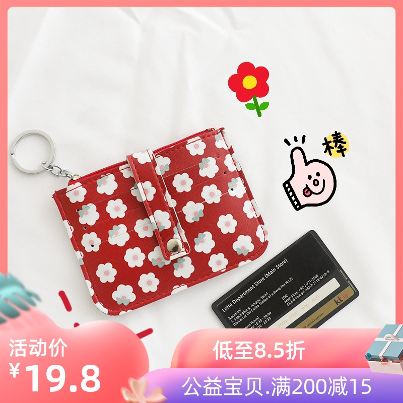Card bag female small and simple personality retro Korean ins zero wallet ultra thin cute one card student coin bag