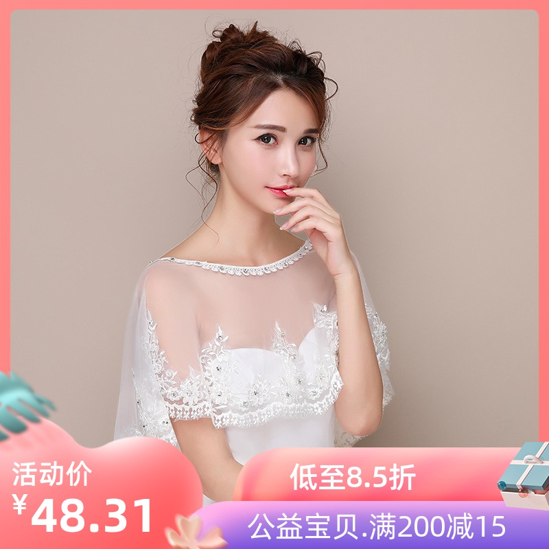 Wedding dress shawl lace cover arm 2020 bride thin new summer wedding short back long CAPE DRESS