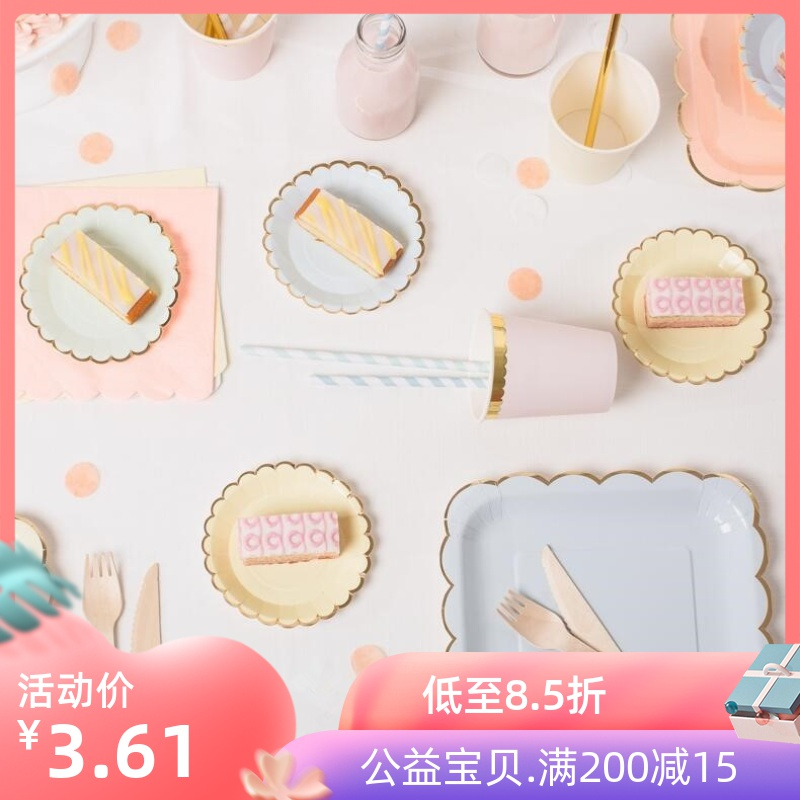 Disposable plate for picnic
