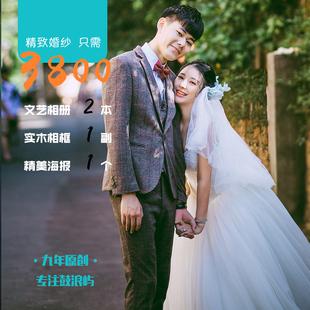 时黛旅拍厦门鼓浪屿旅拍婚纱照文艺小清新日系风独立摄影师工作室