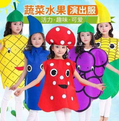 萝卜六一雪梨水果玉米表演区公主表演服创意幼儿衣服服装装扮节日