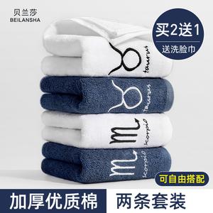 领2元券购买纯棉洗澡家用运动柔软情侣款洗脸帕