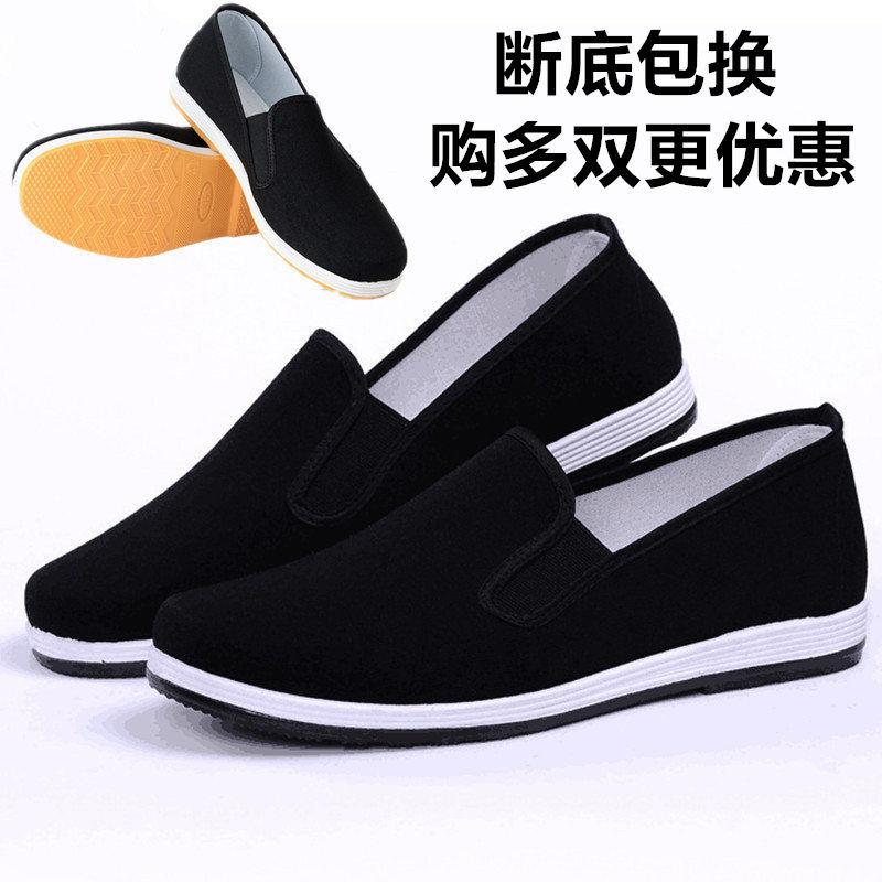 老北京黑布鞋男开车一脚蹬防滑透气休闲单鞋春夏季帆布工作网鞋男