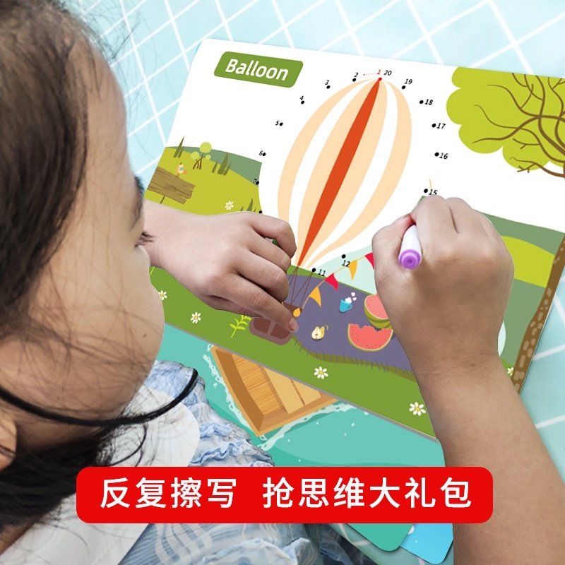 Childrens pen control training kindergarten focus on the practice of point connection childrens fine action toy teaching aids