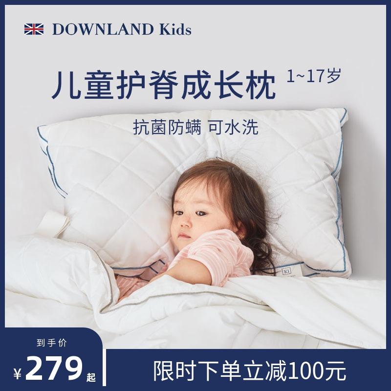 downlandkids小睡神儿童枕头夏季婴儿枕1一2-3-6岁以上宝宝夏透气