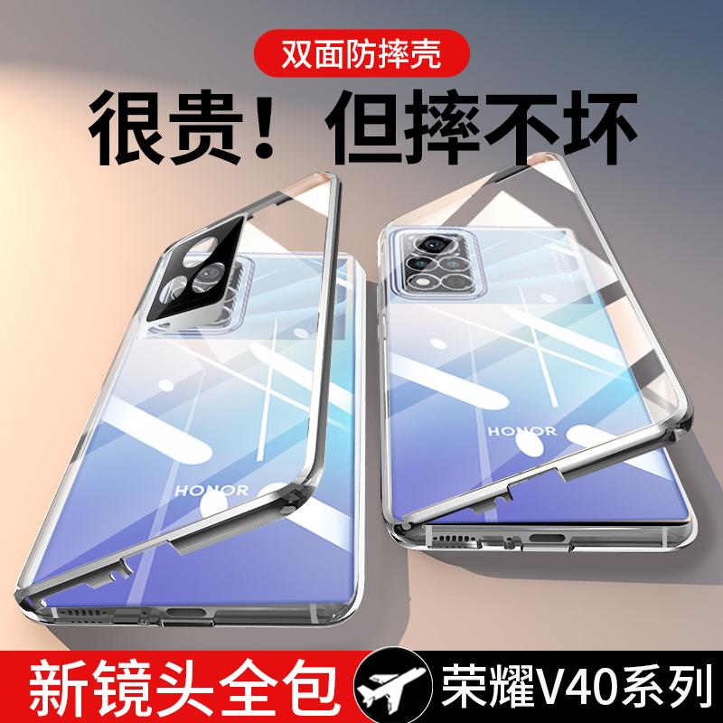 荣耀v40手机壳华为荣耀v40pro镜头全包honorV40pro超薄防摔5g版透明Pro双面玻璃新款YOK新品AN10十pr0简约v40