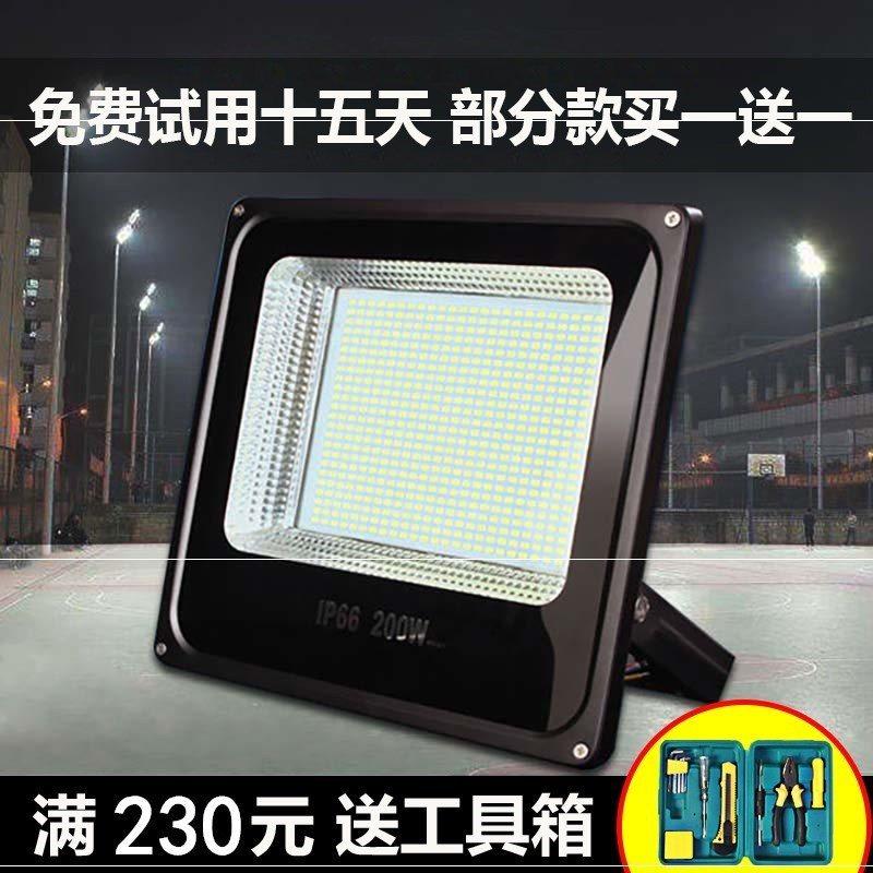 室外LED投光灯投光灯照明射灯工厂防水灯草坪照明灯蓝球场强光