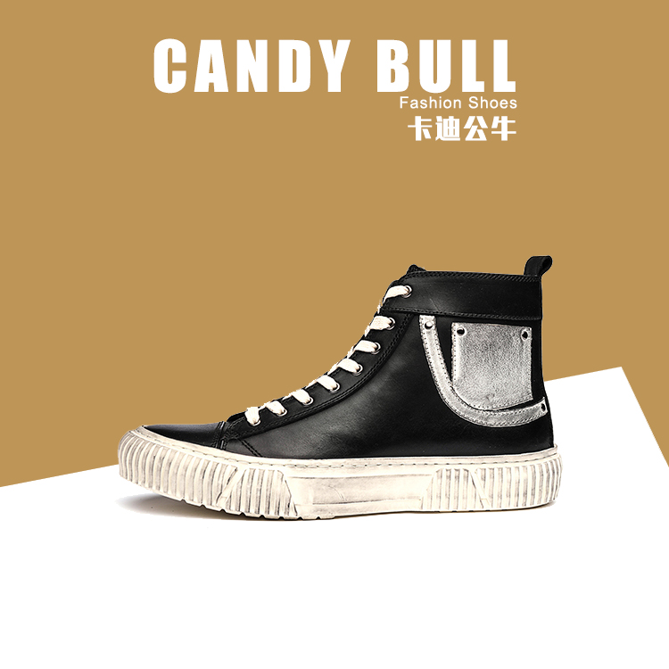 Cardi bulls new autumn 2019 mens high tide shoes leather board shoes lace up casual shoes Guangzhou leather shoes